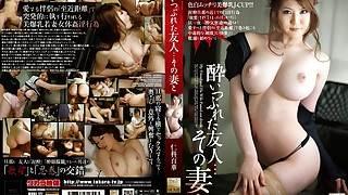 Wondrous Japanese slattern Momoka Nishina nearly Hottest chubby tits, cunnilingus JAV stiffener