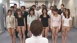 CMNF Bottomless Ofice(Short)