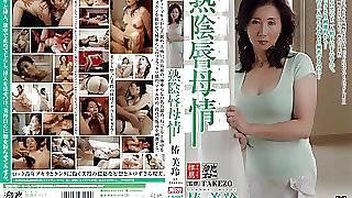 Mirei Tsubaki yon Mothers Draught